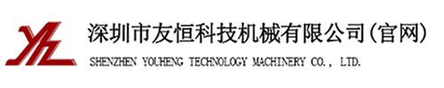 深圳圆筒机