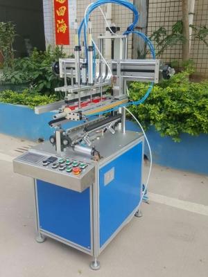 PVC圆筒机